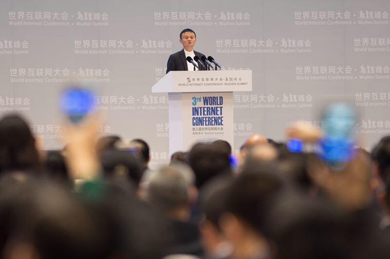马云:未来30年新技术将融合到传统行业的方方面面
