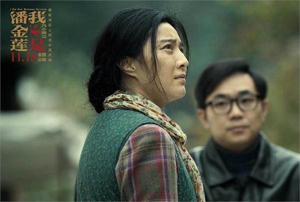 冯小刚新片《我不是潘金莲》万达排片率仅为10.7%
