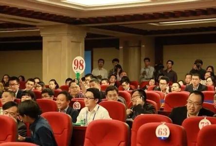 广州5宗地设最高限价总起价105亿