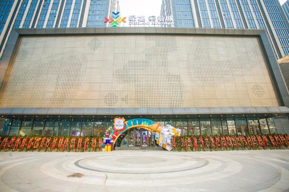 北京大兴绿地缤纷城二期开业 首个轻资产项目