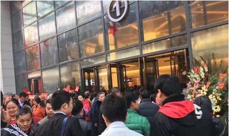 12月18日武汉万隆广场开业 武商量贩、屈臣氏等入驻